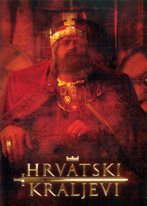 hrvatski kraljevi epizoda 7